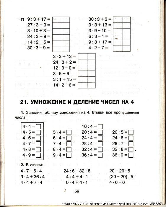 97776290_large_oblozhka_0058