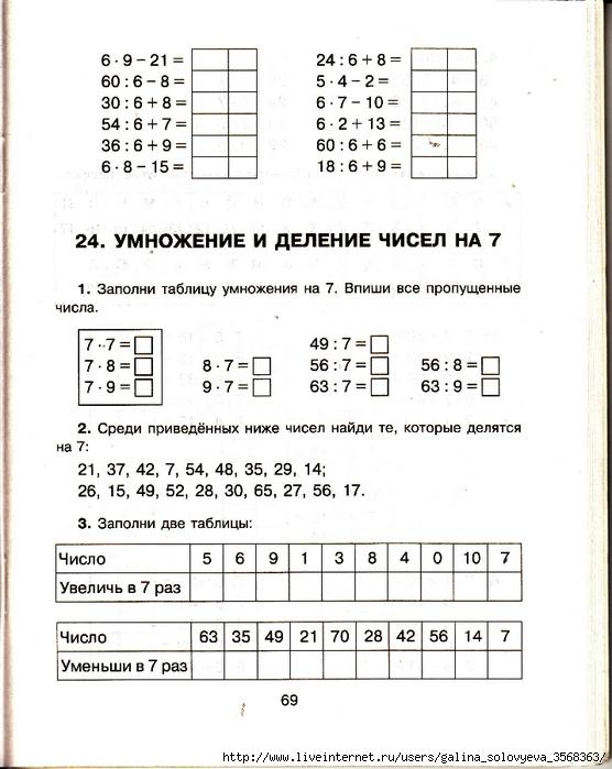 97776301_large_oblozhka_0068