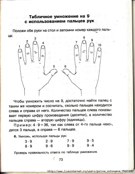 97776304_large_oblozhka_0071