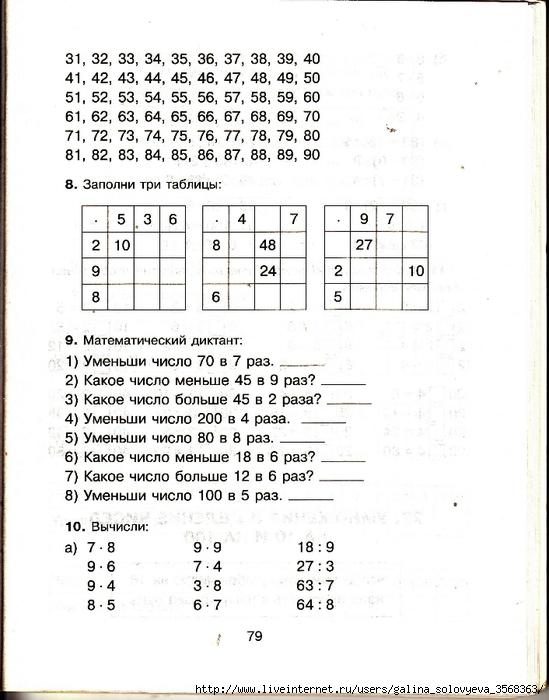 97776310_large_oblozhka_0077