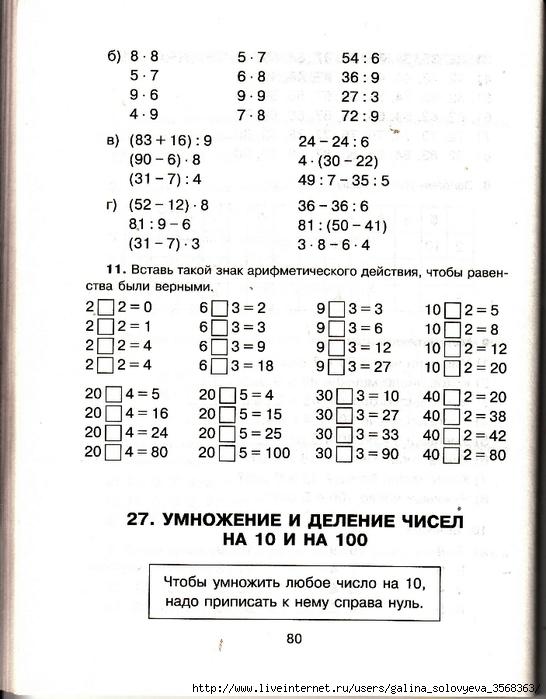 97776311_large_oblozhka_0078