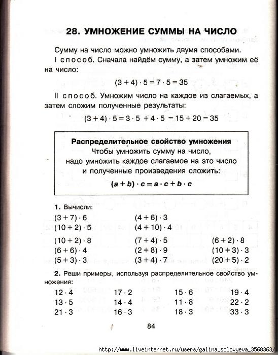 97776315_large_oblozhka_0082