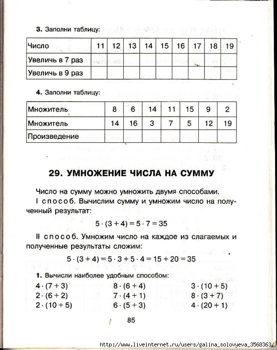 97776316_large_oblozhka_0083