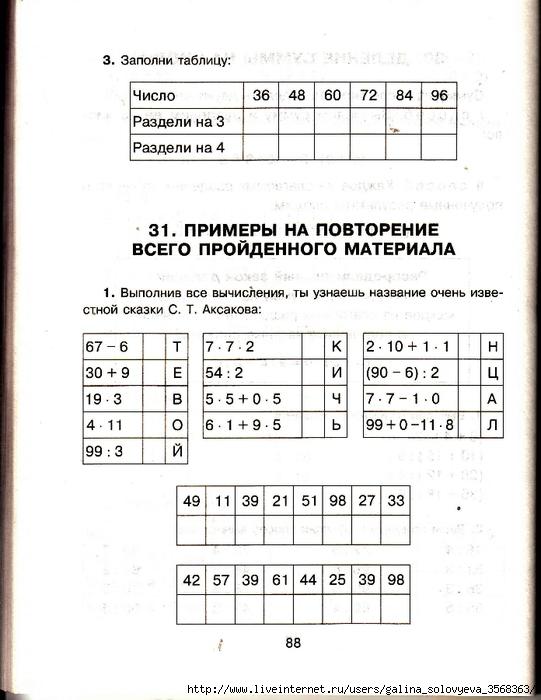 97776319_large_oblozhka_0086