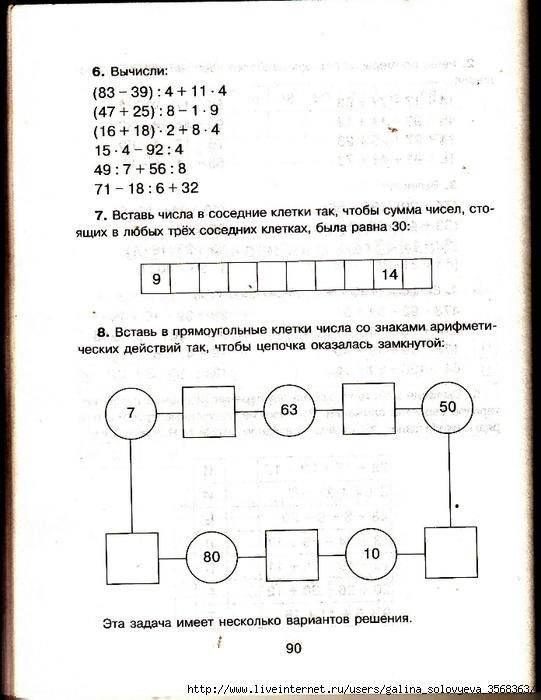 97776321_large_oblozhka_0088