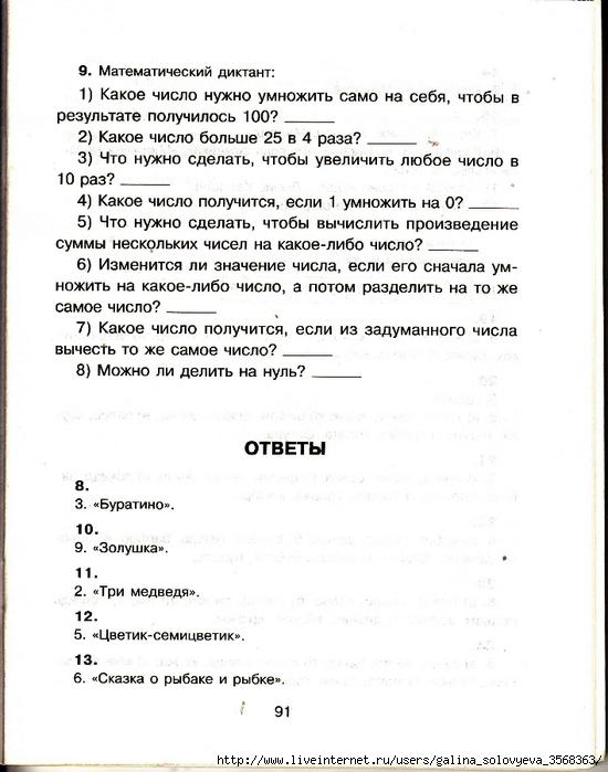 97776322_large_oblozhka_0089