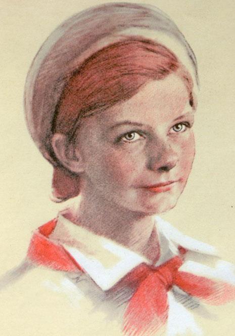 Uta-Bondarovskaya