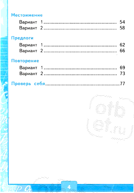 5186-05