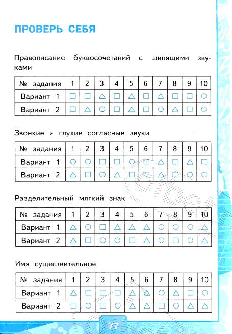 5186-78