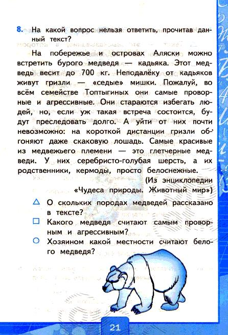 Тесты по русскому языку 9 класс подготовка к огэ 2016 тестовые задания - cb