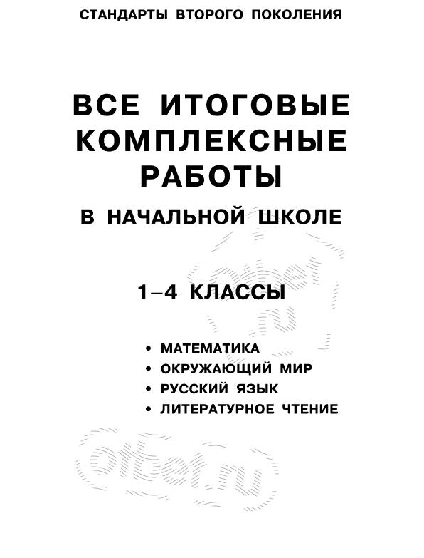 5770-002