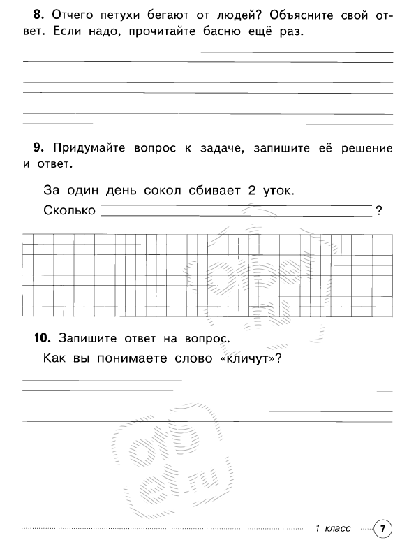 5770-008