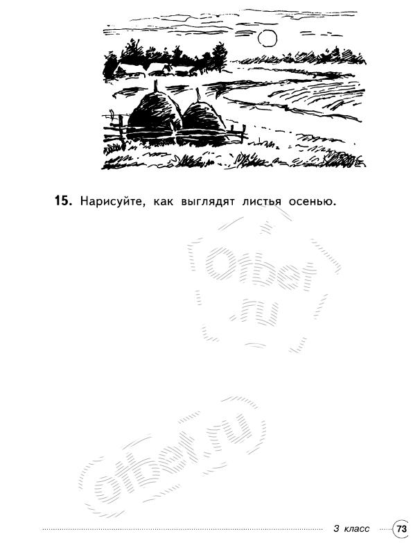 5770-074