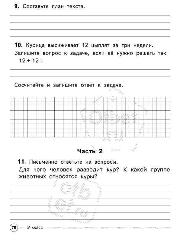 5770-079