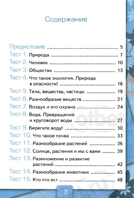 Разорванный рубль рассказ читать