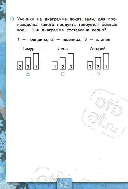 6463-33