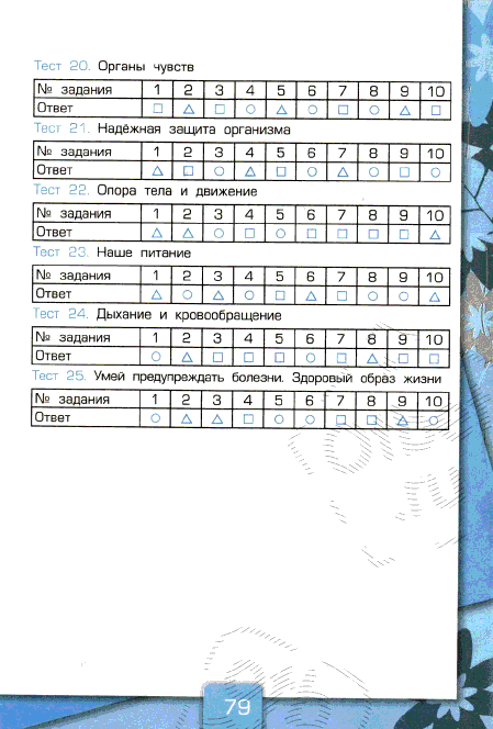 6463-80
