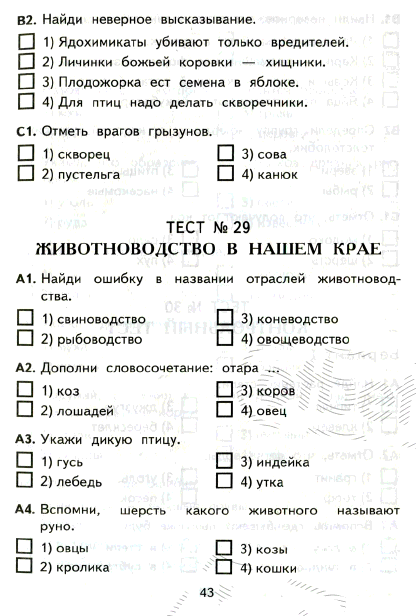 Вакансии организация праздников вакансии москва