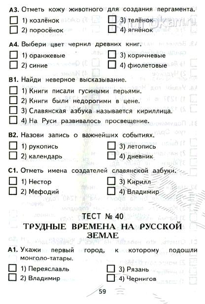 6488-60