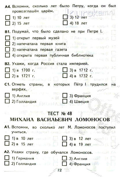 6488-73