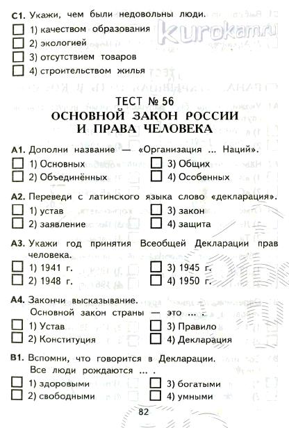 6488-83
