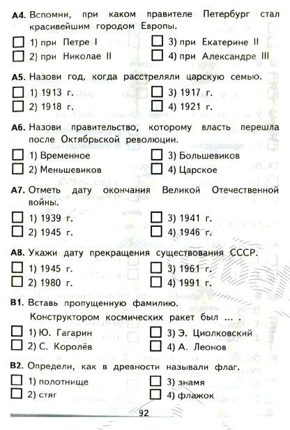6488-93