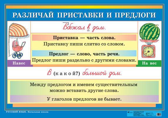 2453_big_1344926073