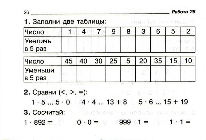95244156_large_0028