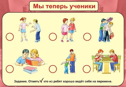 Гдз 9 Класс Шевченко