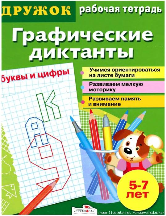 100631473_4663906_Oblozhka_0001