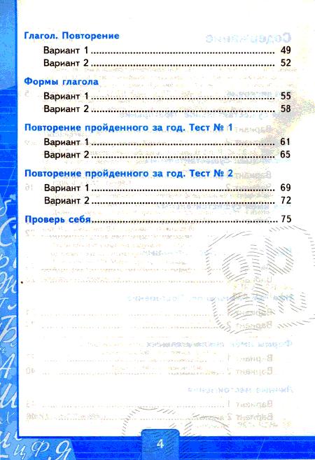 5211-05