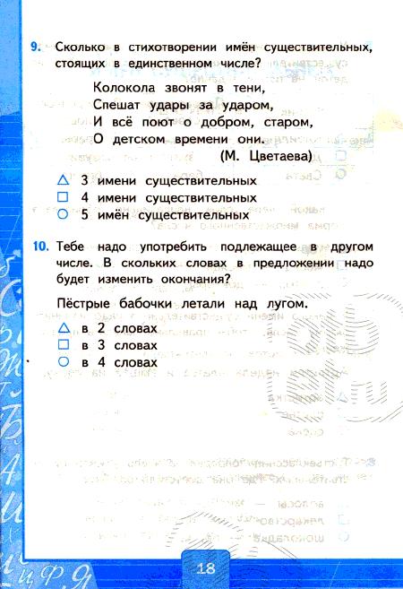 5211-19