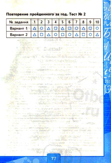 5211-78