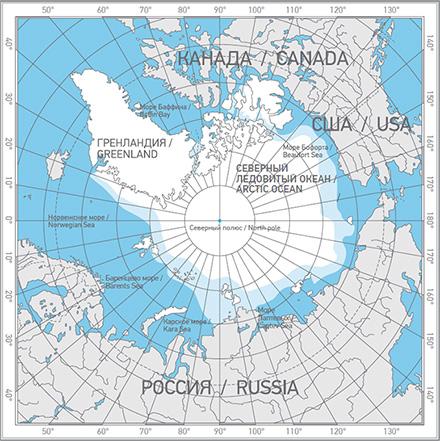 Классный час Арктика   Фасад России окружающий мир беседа