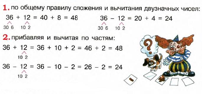 1_klass39