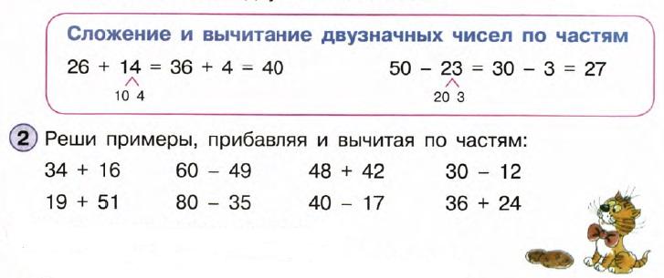 6_klass39