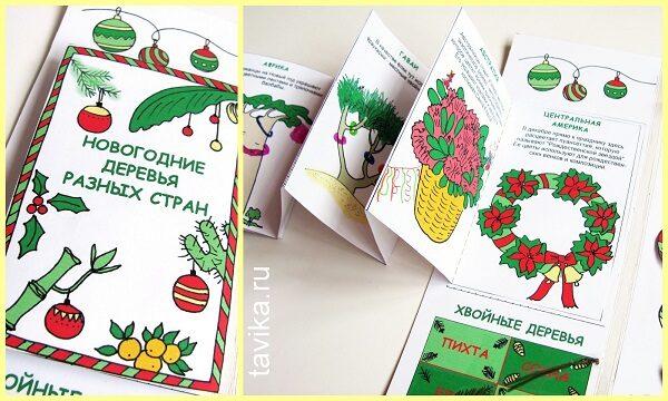 dlya-posta-001